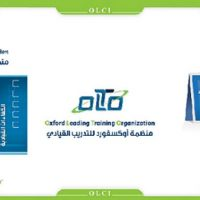 براءة اختراع فكرية للدكتور خالد المدني